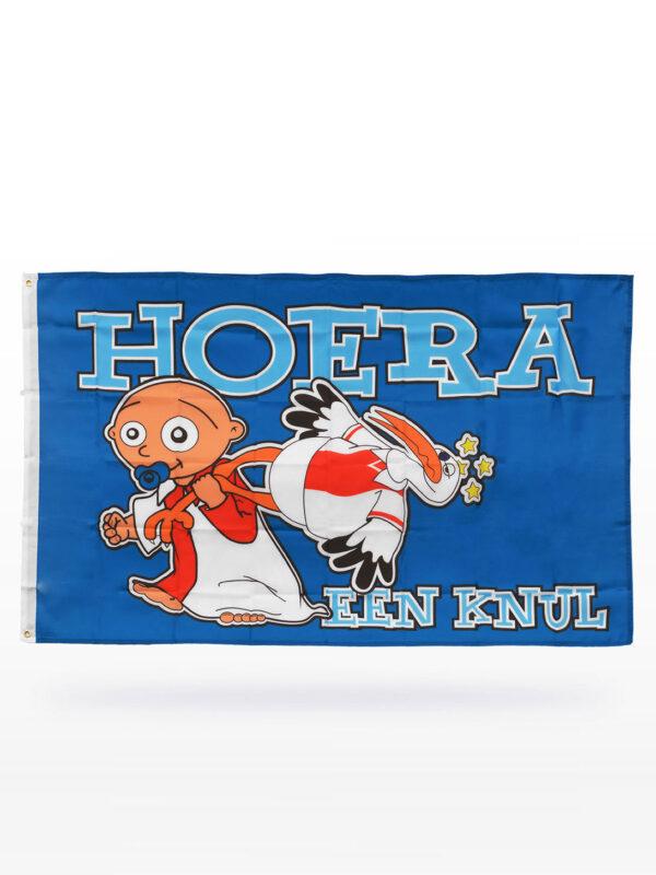Feyenoord Baby Vlag - Hoera een Knul